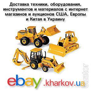 Доставка грузов из США, Европы и Китая в Украину