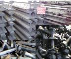 Seasonal price reduction on railway MATERIALS in a warehouse from existence!!!