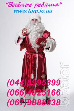Santa Claus as a gift! Presenter, live music, dj, sound, light, and delivery of corporate, New Year! Kiev