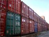 The sea container 20 feet with delivery across Ukraine. Low priced.