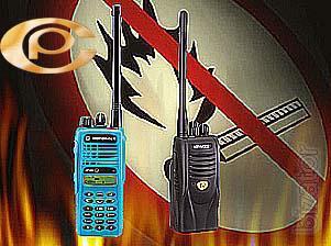 Взрывобезопасное оборудование оперативной связи.