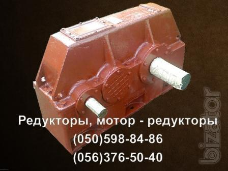 Sell gear through rm GPS r c2 cu cu rx cdn zdnd ctnd kc h 2H rgsl.
