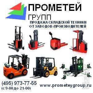 "The company ""Prometheus Group"""
