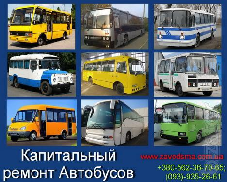 MAJOR BODY REPAIR BUSES
