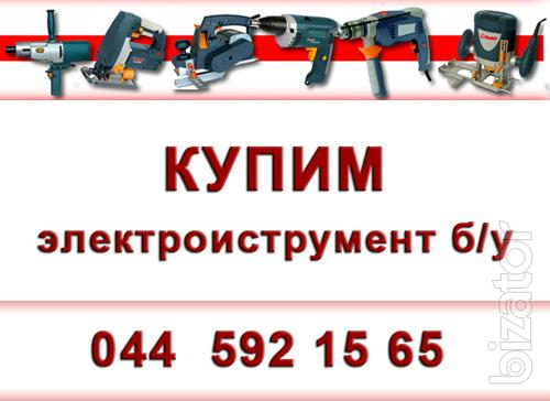 Buy used tools: screwdriver, hammer drill, angle grinder and other tools