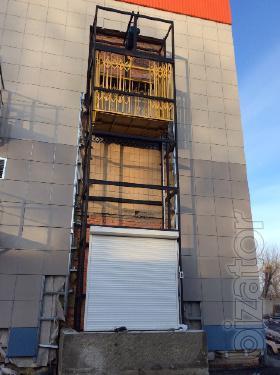 Freight Elevator (lift)