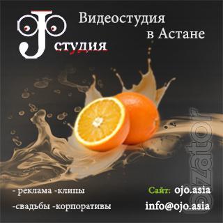 "Видеостудия ""OJO"" в Астане"