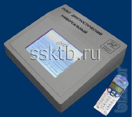 Remote diagnostic universal