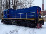 Sell diesel Locomotive TGM-2002 4B.after cap. repair.