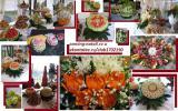 Декоративная резьба по фруктам и овощам