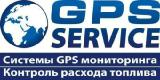 GPS monitoring of transport. The fuel control.