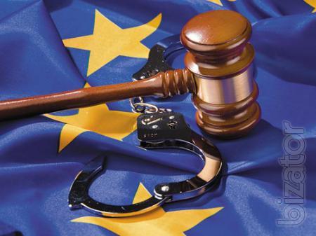 Обращения в Евросуд по правам человека. Положительная практика.