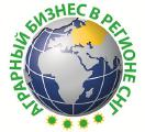 Аналитическое издание «Аграрный Бизнес в Регионе СНГ»