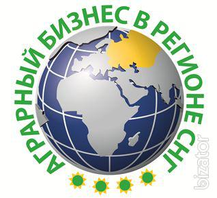 Analytical report «Agrarian Business in CIS Region»
