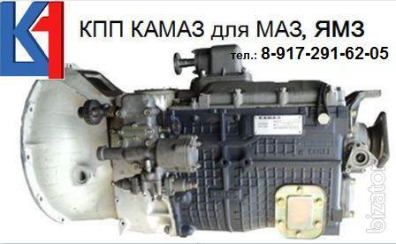 CPR KAMAZ YaMZ 238