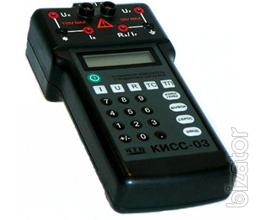 Sell Calibrator KISS-03