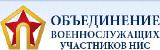 «Молодострой» призывает военнослужащих проголосовать за отмену свидетельства участника