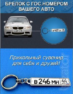 New profitable business in ANY CITY of the Russian Federation