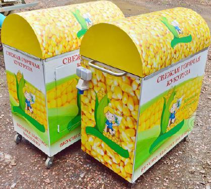 Прилавок для приготовления и продажи горячей кукурузы