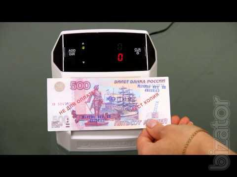 Detectors of banknotes currency Docash, Dors, Pro