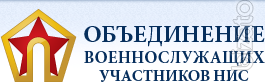 """The loan repayment term for """"Military mortgage"""" will be increased by five years"""