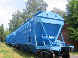 Обеспечение отправок зерновых и др грузов