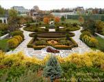 Landscape design, landscaping, landscaping Kiev