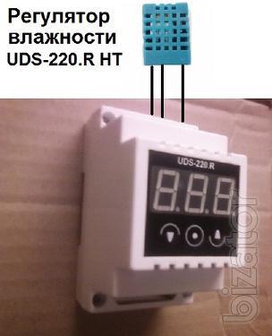 Регулятор влажности UDS-220.R HT выносной датчик DHT11 до 14 метров точность 5% калибровка влагомер воздуха гигрометр инкубатор