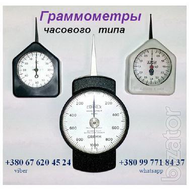 Grammer (dynamometer) G, RM, GM, etc.:+380676204524