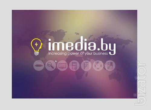 Сделаем сайт в 2 раза дешевле российских веб-студий