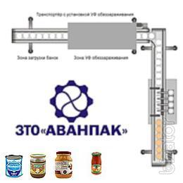 """ЗТО """"Аванпак"""" Дозатор автоматический для фасовки сгущенного молока. джема, мёда в стеклобанку и жестяную банку"""