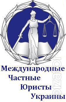 Международный Юрист - Виталий Каземирович