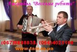 Свадьба, юбилей, день рождения, корпоратив в Киеве! Тамада и музыка.