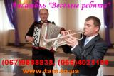 5.10 Wedding, anniversary, birthday, corporate party in Kiev! The master of ceremonies and music.
