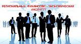 РФЭИ. Институты, техникумы и колледжи в Сызрани