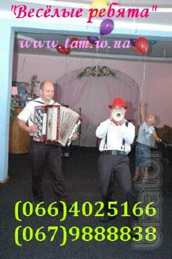 Patriotic wedding, anniversary, birthday, corporate party in Kiev! The master of ceremonies and music.