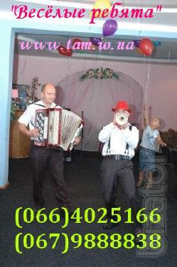 Патріотичне весілля, ювілей, день народження, корпоратив у Києві! Тамада і музика.