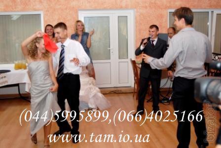 Тамада и музыка на свадьбу, юбилей, день рождения в Киеве! Ди джей, баянист, видео, фото, лимузин.