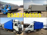 Elongation trucks Gazelle Valdai Photon ZIL bull Bas Phoenix Isuzu Hyundai MAZ