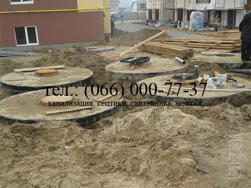 The septic tank of concrete rings