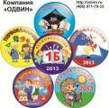 Изготовление закатных значков, магнитов и медалей для детских лагерей.
