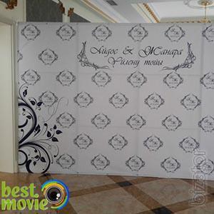 Пресс-стена на свадьбу в Алматы от Best Movie