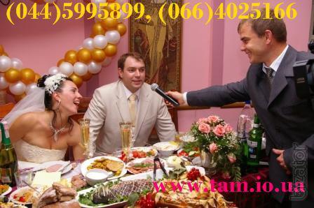 Свадьба, день рождения, юбилей в Киеве. Тамада, живая музыка, ди джей, видео, фото