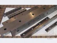 продаем ножи 520*75*25