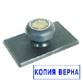Manufacture of seals on the Belarusian