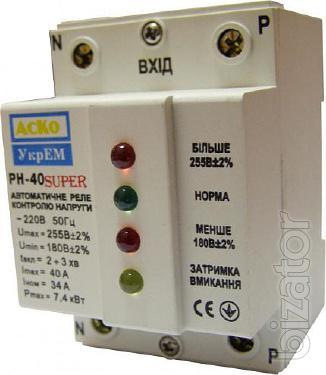 Relay control voltage RN-40 super