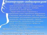 Пластическая хирургия лица, груди, тела. Крым, Симферополь, Севастополь