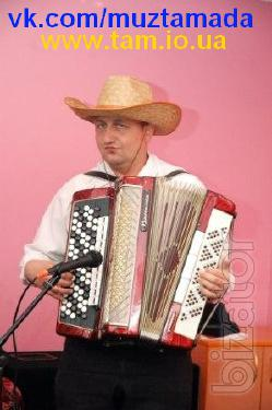 Accordionist, accordion, vocalist in Kiev.