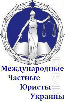 Зарубежные Кредиты на развитие и покупку для юридических и физических лиц.......................................................