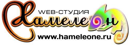 Creation, support and promotion of web-sites in Krasnodar